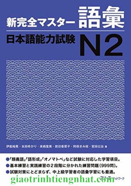 Lifestyle designSách Luyện Thi N2 Shinkanzen masuta Từ Vựng