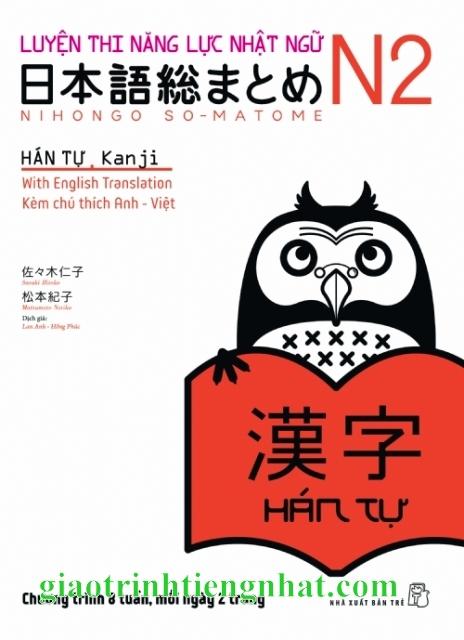 Sách luyện thi N2 Soumatome Hán tự – Có tiếng Việt