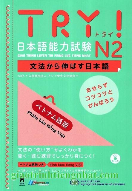 Lifestyle designSách luyện thi N2 Try tăng cường ngữ pháp – Có tiếng Việt (Kèm CD)