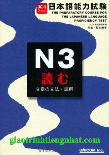 Sách Luyện Thi N3 Jitsuryoku Appu Yomu (Ngữ Pháp Đọc Hiểu)