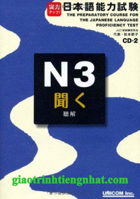 Lifestyle designSách luyện thi N3 Jitsuryoku appu Nghe hiểu (Kèm CD)