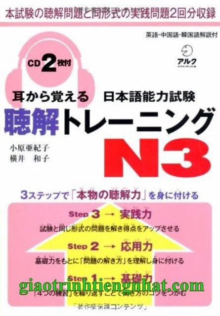 Sách luyện thi N3 Mimikara oboeru Nghe hiểu bản Nhật-Anh (Kèm CD)