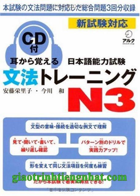 Sách Luyện Thi N3 Mimikara Oboeru Ngữ Pháp bản Nhật-Nhật (Kèm CD)