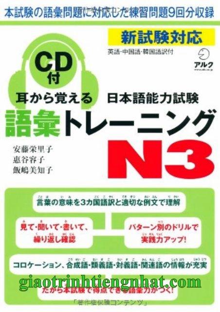 Sách Luyện Thi N3 Mimikara Oboeru Từ Vựng bản Nhật-Anh (Kèm CD)