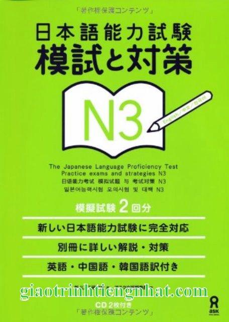 Lifestyle designSách Luyện Thi N3 Moshi to Taisaku Vol1 – Đề Thi (Kèm CD)