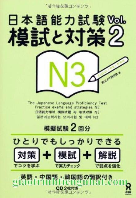 Lifestyle designSách Luyện Thi N3 Moshi to Taisaku Vol2 – Đề Thi (Kèm CD)