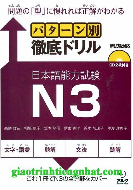 Lifestyle designSách luyện thi N3 Patan Betsutetei Doriru - Tổng hợp (Kèm CD)