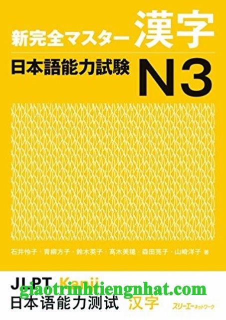 Lifestyle designSách luyện thi N3 Shinkanzen Masuta Hán tự - Bản Nhật Anh