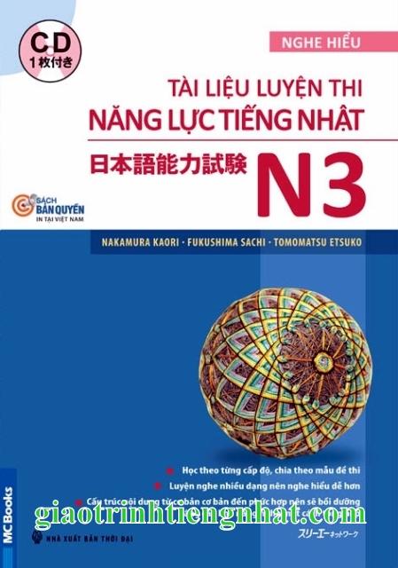 Lifestyle designSách Luyện Thi N3 Shinkanzen Masuta Choukai (Luyện Thi Năng Lực Tiếng Nhật N3 Nghe Hiểu – Có Tiếng Việt)
