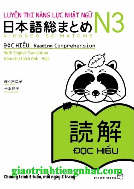 Sách Luyện Thi N3 Soumatome Đọc Hiểu (Dokkai – Có Tiếng Việt)
