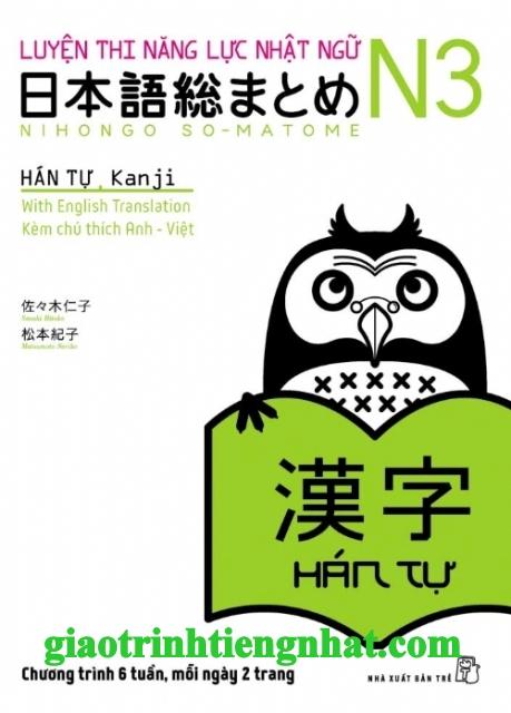 Lifestyle designSách Luyện Thi N3 Soumatome Hán Tự (Kanji – Có Tiếng Việt)