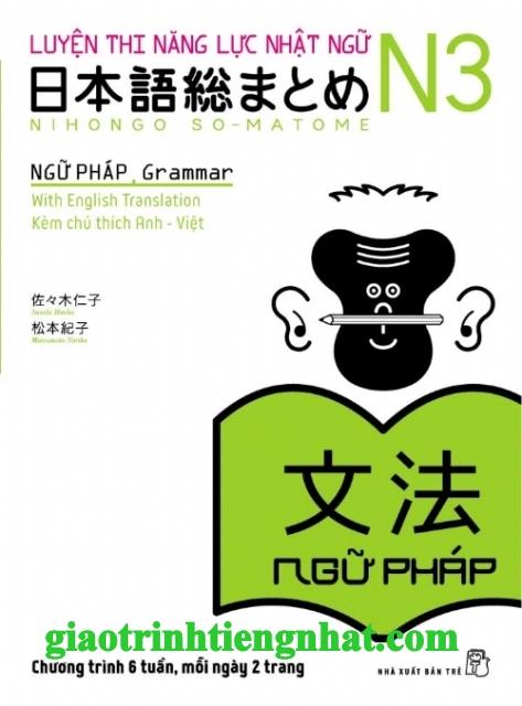 Sách luyện thi N3 Soumatome Ngữ pháp – Có tiếng Việt