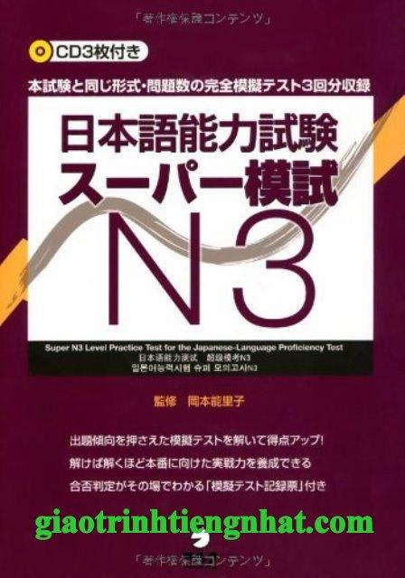 Lifestyle designSách luyện thi N3 Supa moshiki - Đề thi (Kèm CD)