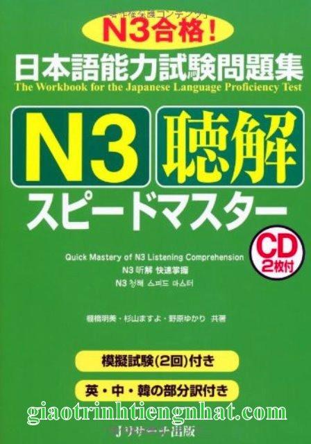 Sách Luyện Thi N3 Supido Masuta Nghe Hiểu (Kèm CD)