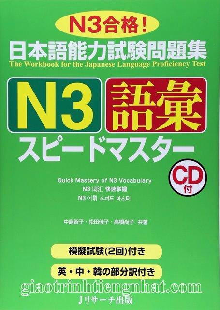 Sách Luyện Thi N3 Supido Masuta Từ Vựng (Kèm CD)