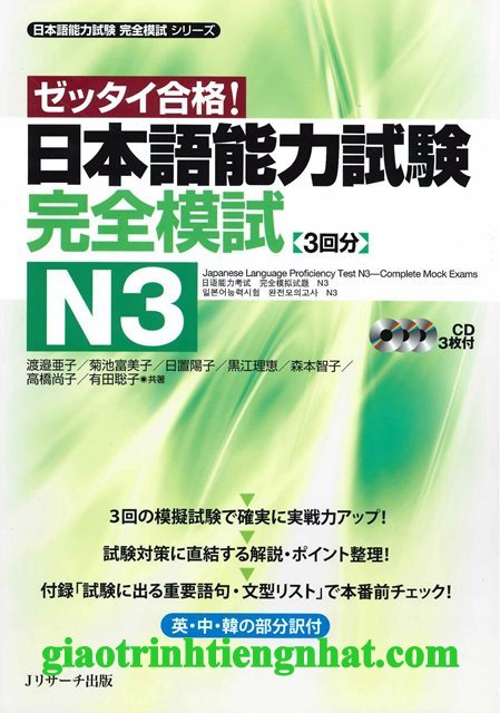 Lifestyle designSách luyện thi N3 Zettai Gokaku - Đề thi (Kèm CD)