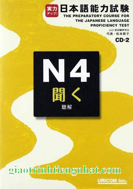 Lifestyle designSách luyện thi N4 Jitsuryoku appu nghe hiểu (Kèm CD)