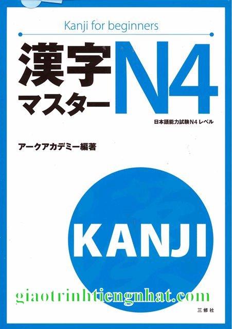 Lifestyle designSách luyện thi N4 Kanji masuta hán tự