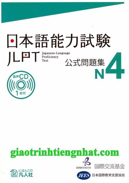 Lifestyle designSách luyện thi N4 Koushiki mondaishuu - Đề thi (Kèm CD)