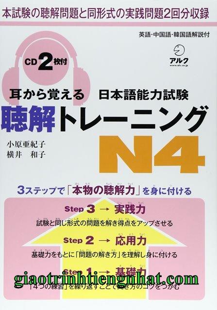 Lifestyle designSách luyện thi N4 Mimikara Oboeru nghe hiểu bản Nhật-Anh (Kèm CD)