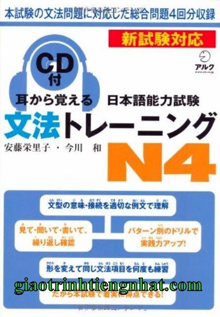 Lifestyle designSách luyện thi N4 Mimikara Oboeru ngữ pháp (Kèm CD)