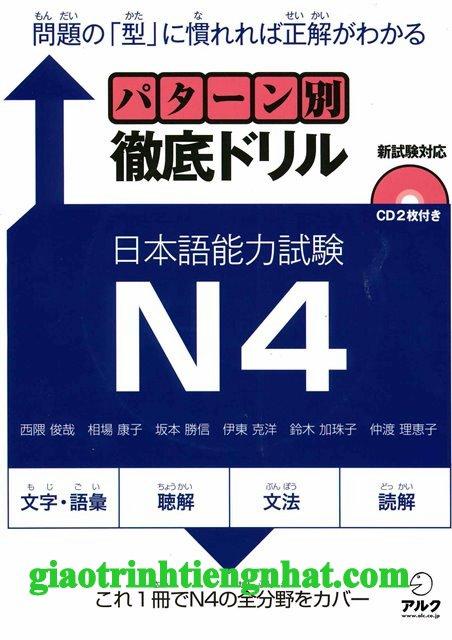Lifestyle designSách luyện thi N4 Patan betsutetei doriru - Đề thi (Kèm CD)