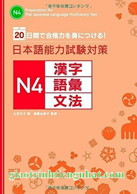 Lifestyle designSách luyện thi N4 Taisaku hán tự, từ vựng và ngữ pháp