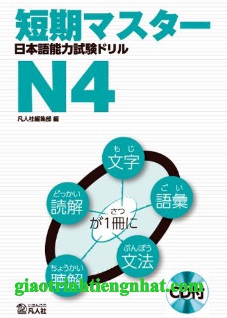 Lifestyle designSách luyện thi N4 Tanki masuta doriru - Đề thi (Kèm CD)