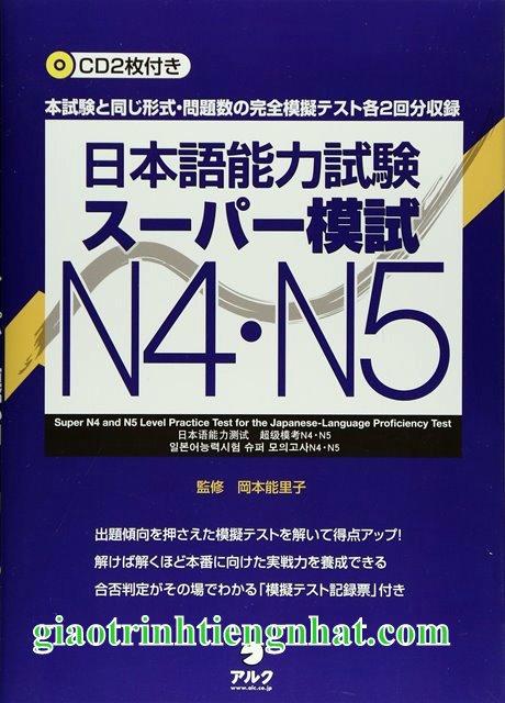 Lifestyle designSách luyện thi N4 và N5 Supa moshiki - Đề thi (Kèm CD)
