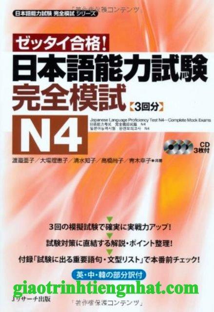 Lifestyle designSách luyện thi N4 Zettai gokaku – Đề thi (Kèm CD)