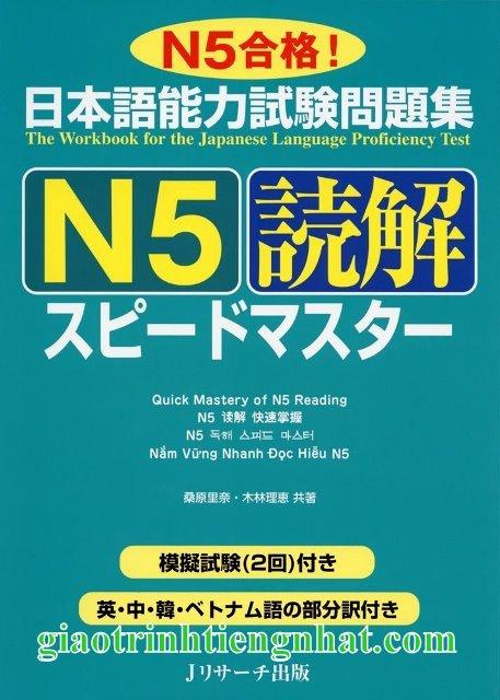Lifestyle designSách Luyện Thi N5 Supido Masuta Đọc Hiểu Dokkai (Có Tiếng Việt)