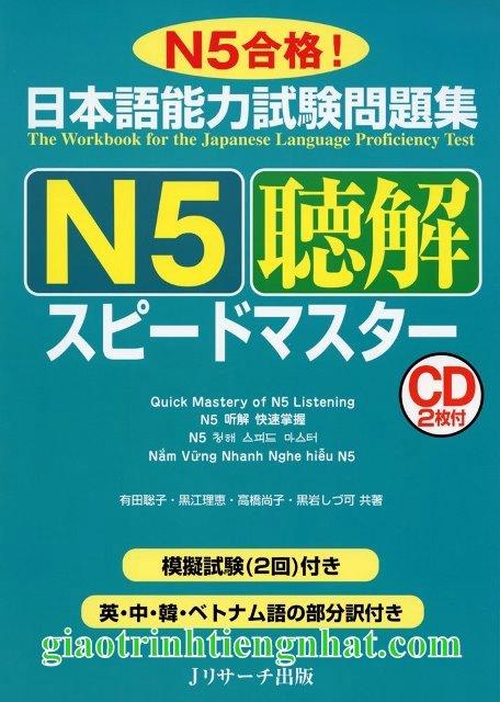 Sách luyện thi N5 Supido masuta Nghe hiểu – Có tiếng Việt (Kèm CD)