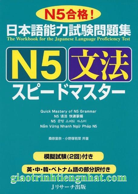 Sách luyện thi N5 Supido masuta Ngữ pháp – Có tiếng Việt
