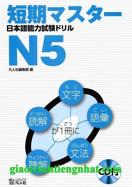 Lifestyle designSách luyện thi N5 Tanki masuta doriru – Đề thi (Kèm CD)