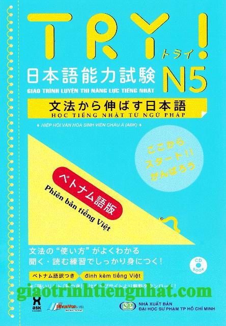 Sách luyện thi N5 Try Tăng cường Ngữ pháp – Có tiếng Việt (Kèm CD)