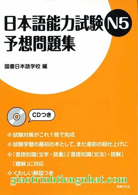 Sách luyện thi N5 Yosou mondaishuu – Đề thi (Kèm CD)
