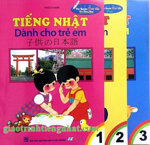 Lifestyle designSách Tiếng Nhật Dành Cho Trẻ Em (3 Tập) - Song Ngữ