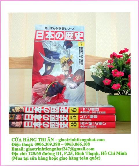 Truyện Tranh Tiếng Nhật Truyện Lịch Sử Nhật Bản Tập 7