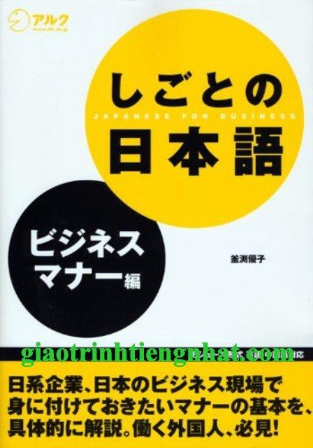 Lifestyle designSách Học Tiếng Nhật Shigoto No Nihongo Mana (Ứng Xử Trong Doanh Nghiệp)