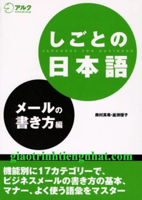 Shigoto no nihongo – Sử dụng email
