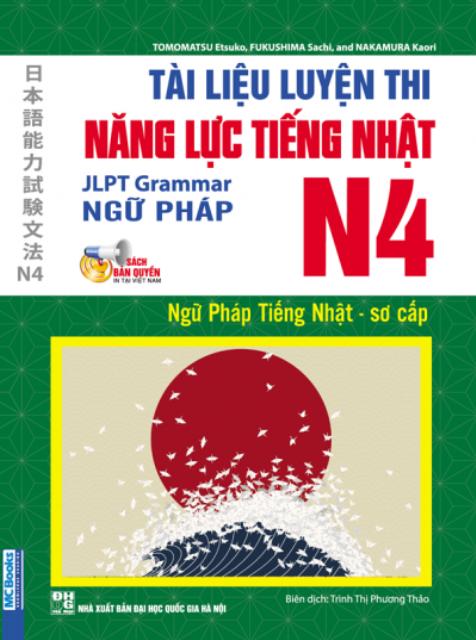 Lifestyle designTài liệu luyện thi Năng lực tiếng Nhật N4 Ngữ pháp – Có tiếng Việt