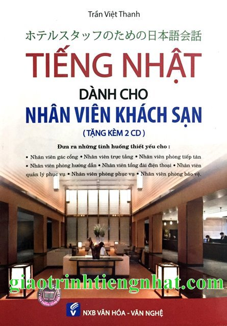 Lifestyle designTiếng Nhật cho nhân viên khách sạn (Bản tiếng Việt) (Kèm CD)