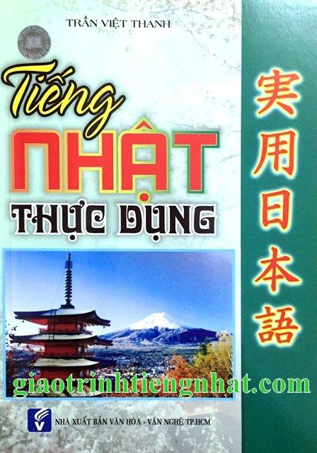 Lifestyle designTiếng Nhật thực dụng – Có tiếng Việt (Kèm CD)