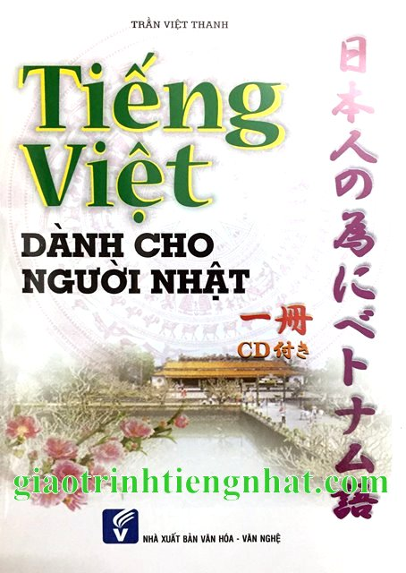 Tiếng Việt Cho Người Nhật Tập 1 (Kèm CD)