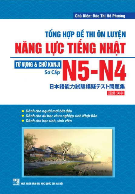 Đề thi ôn luyện Năng lực tiếng Nhật N5 và N4 Từ vựng và chữ Kanji – Có tiếng Việt