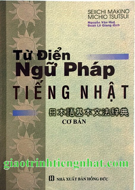 Lifestyle designTừ điển Ngữ pháp tiếng Nhật (Bản tiếng Việt)