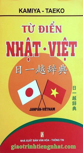 Từ Điển Nhật Việt – Kamiya Taeko (Bìa cứng) (Cỡ nhỏ)