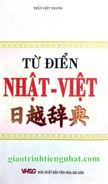 Từ Điển Nhật Việt – Trần Việt Thanh (Bìa Cứng – A4)
