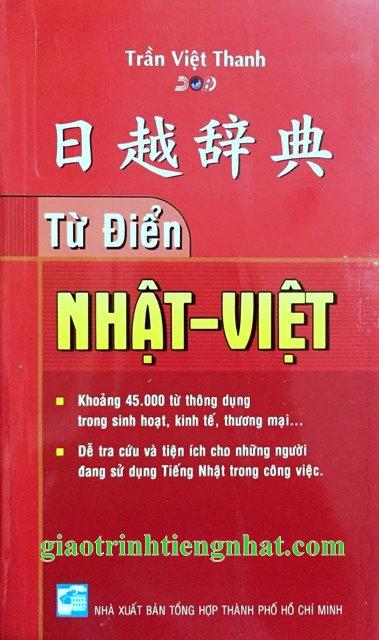 Lifestyle designTừ điển Nhật Việt – Trần Việt Thanh (Bìa mềm)