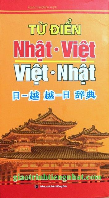 Lifestyle designTừ điển Nhật Việt, Việt Nhật – Kamiya Taeko (Bìa cứng)